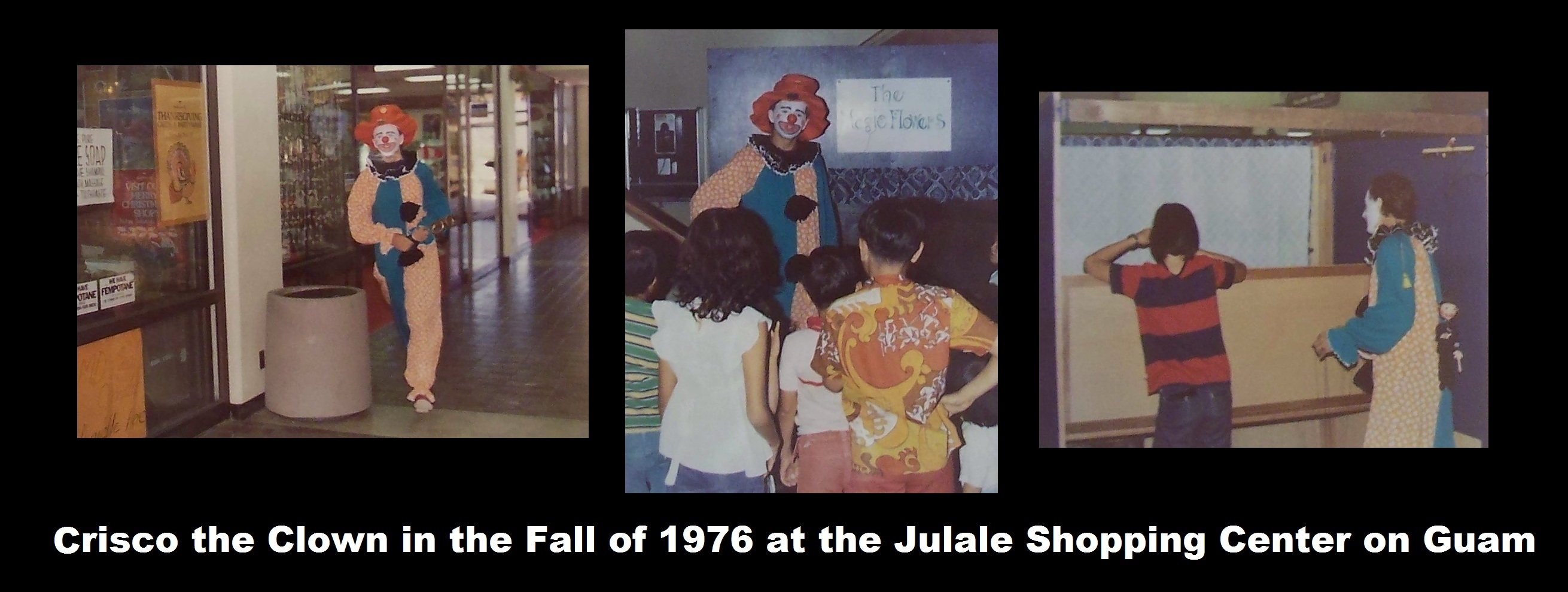 1975-Julale Shopping Center